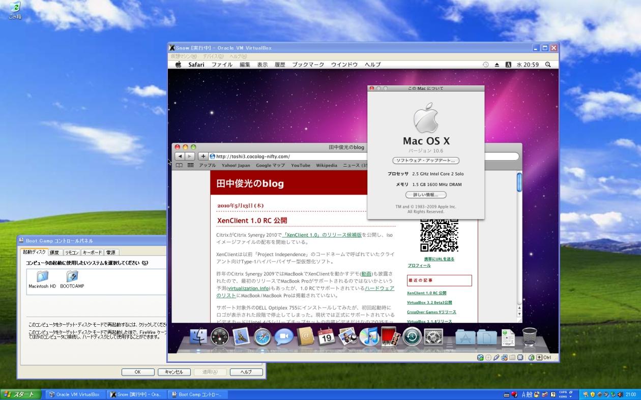 Windows7のGUIはMacを模倣 - マイクロソフト幹部が発言YouTube動画>2本 ->画像>74枚
